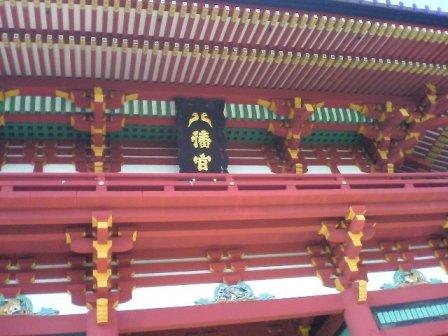 鎌倉2008 006.jpg